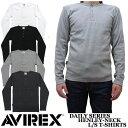 【AVIREX】アビレックス DAILY HENLEY-NECK L/S T-SHIRTS 全4色 ヘンリーネック 長袖 Tシャツ デイリーシリーズ 6153482
