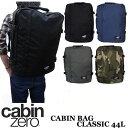 CABIN ZERO CABIN BAG CLASSIC 44L キャビンゼロ キャビンバッグ 44リッター バックパック リュック デイパック 3WAYバッグ