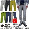 2015新作 gym master スウェットクライミングパンツ 全6色 ジムマスター G333342