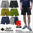 2015新作 gym master スウェットクライミング ショートパンツ 全6色 ジムマスター G333344