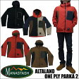 20%OFF2012 MANASTASH ALTALAND ONE PLY PARKA 2  2 7122009