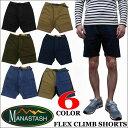 2016新作 MANASTASH FLEX CLIMB SHORTS 全6色 マナスタッシュ ストレッチ ナロー ショートパンツ 7166023 バンダナ付き