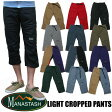 35%OFFMANASTASH LIGHT CROPPED PANTS 12  7196006SSpopular03mar13_mensfashion