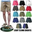 30%OFF MANASTASH LIGHT CLIMB SHORTS 14  7186004