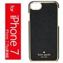 ケイトスペード iPhoneケース 7 黒 レザー インレイ アイフォン 7 ケース Kate Sp