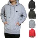 Nike-639923-n_1