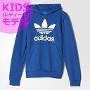 アディダス オリジナルス キッズ(レディース)スウェット パーカー adidas Originals Boys Trefoil Hoodie Sweatshirt Eqt Blue S16 02P29Jul16