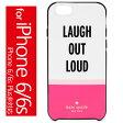 ケイトスペード iPhoneケース ラフ アウト ラウド アイフォン 6 / 6s ケース Kate Spade New York Laugh Out Loud iPhone 6 / 6s Case 【コンビニ受取対応商品】 02P03Dec16