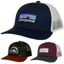 パタゴニア キッズ トラッカー ハット キャップ 帽子 Patagonia Ks Trucker Hat