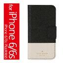 ケイトスペード iPhone6 ケース 手帳型 レザー ラップ フォリオ アイフォン 6 / 6s ケース Kate Spade New York Leather Wrap Folio iPhone 6 / 6s Case