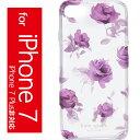 ケイトスペード iPhone7 ケース 花柄 ローズ シンフォニー Kate Spade New York Rose Symphony iPhone 7 Case