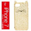 (取寄)ケイトスペード iPhoneケース 7 グリッター キャット アイフォン 7 ケース Kate Spade New York Glitter Cat iPhone 7 Case