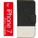 ケイトスペード iPhoneケース 7 手帳型 ブラック レザー ラップ フォリオ アイフォン 7