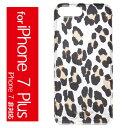 (取寄)ケイトスペード iPhone7 Plus ケース レオパード クリア アイフォン 7 プラス ケース Kate Spade New York Leopard Clear