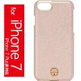 トリーバーチ iPhone 7 ケース ピンク ロビンソン ハードシェル アイフォン 7ケース Tory Burch Robinson Hardshell iPhone 7 Case