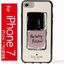 ケイトスペード iPhone 7ケース パーフェクトリー ポリッシュ アイフォン 7 ケース Kate Spade New York Perfectly Polished