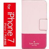ケイトスペード iPhoneケース 7 手帳型 ピンク レザー ラップ フォリオ アイフォン 7 ケース Kate Spade New York Leather Wrap Folio iPhone 7 Case【コンビニ受取対応商品】