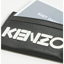 ショッピングカード 【クーポンで最大2000円OFF】(取寄)ケンゾー ケンゾー ロゴ カードホルダー KENZO Kenzo Logo Cardholder Black