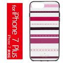 (取寄)Kate Spade New York Jeweled Stripe iPhone 7 Plus Case ケイトスペード ジュエルド ストライプ iPhone 7 プラス ケース Pink Multi