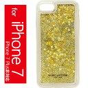 マークジェイコブス iPhone 7/8 ケース ゴールド Marc Jacobs Floating Glitter iPhone 7 Case フローティング グリッター アイフォン 7/8 ケース Gold
