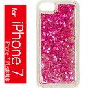 マークジェイコブス iPhone 7/8 ケース ピンク Marc Jacobs Floating Glitter iPhone 7 Case フローティング グリッター アイフォン 7/8 ケース Pink