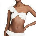 Nadii 水着 ビーチウェア トップスのみ Nadii Sea Glass Bikini Top