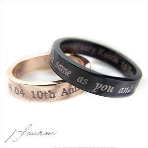 指輪レディースメンズペアリングステンレス刻印可能金属アレルギーに優しい平打ち4mm1個ファミリーリング家族お揃い親子姉妹ピンクゴールドイエローシルバーブラック7号9号11号13号15号17号19号21号誕生日プレゼント