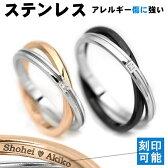 ペアリング 刻印 ステンレス リング ピンクゴールド ブラック 指輪 キュービックジルコニア リング 2連リング 幅2mm ダブルリング 指輪 レディース サージカルステンレス ペアアクセ 送料無料