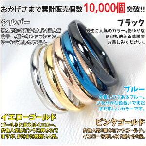 ̾������Ǥ��ޤ����ƥ�쥹���/�ôݥ��2.5mm��/���������륹�ƥ�쥹/1�Ĥβ���/�ڥ����/���/����/����С�/�ԥ������/�֥롼/�֥�å��ڥ졼��������б��ۡڥݥ����10�ܡ�����̵����RCP��[10P11Jan14]�ڥޥ饽��201401_����̵����