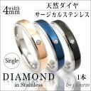 ステンレス ダイヤモンド サージカルステンレスリング ステンレル アレルギ