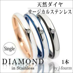 ステンレス ダイヤモンド サージカルステンレスリング クリスマス