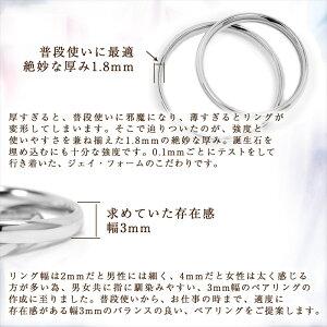 ペアリング刻印無料シルバー925送料無料天然ダイヤモンド3mm2個アニバーサリーマリッジリング誕生石ペアリング1号2号3号4号5号6号7号8号9号10号11号12号13号14号15号16号17号18号19号20号21号クリスマス記念日結婚指輪