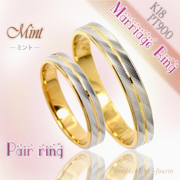 ペアリング 刻印無料 プラチナ 送料無料 結婚指輪 pt900 K18 ダブルスリット 5号 6号 7号 8号 9号 10号 11号 12号 13号 14号 15号 16号 17号 18号 19号 20号 21号 22号 23号 アレルギーに優しい シンプル 2 メンズ レディース 大きいサイズ ホワイトデー お返し 可愛い おし ダイヤでカットされたスリットラインが華やかなマリッジリング