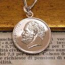 コイン ネックレス ペンダントトップ コイン バースイヤーコイン ギリシャ10ドラクマ ワールドコインペンダント トップ コイントップ バースイヤー 誕生年 誕生日 送料無料