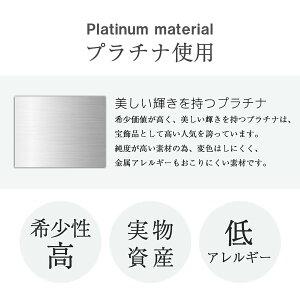 プラチナ900Pt900製0.10ctGカラーSI2ダイヤモンドピンストーンペンダントトップネックレスカード型鑑定書付プレート部分に刻印可能クリスマスホワイトデープレゼントに!送料無料
