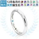 指輪 刻印 レディース シンプル リング メンズ シルバー 925 送料無料 天然 ダイヤモ