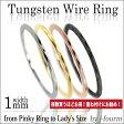 タングステン ミラーカット 1ミリ幅 ウルトラスリムリング 1個 ネーム刻印対応 タングステンリング 指輪 リング 送料無料