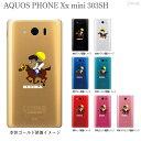 ジアン jiang AQUOS PHONE Xx mini 303SH Soft Bank ケース カバー スマホケース クリアケース Clear Arts かわいい きれい KEIBA 競馬 10-303sh-ca0099