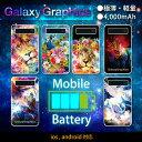 モバイルバッテリー 極薄 軽量 4000mAh iPhone6 plus iPhone6s android スマホ 充電器 スマートフォン モバイル バッテリー 携帯充電器..