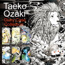 スマホケース 手帳型 全機種対応 手帳 ケース カバー レザー iPhone7 iPhone6s iPhone6 Plus iPhone SE iPhone5s Xperia X Performance SO-04H Z5 Z4 Z3 A4 SO-02H SO-01H SOV33 aquos SH-04H SHV34 Xx3 arrows F-03H galaxy Taeko Ozaki 99-zen-107