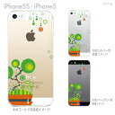 iPhone5s iPhone5 Clear Arts カバー ケース スマホケース クリアケース ハードケース 盆栽 49-ip5s-iz0002 10P03Dec16