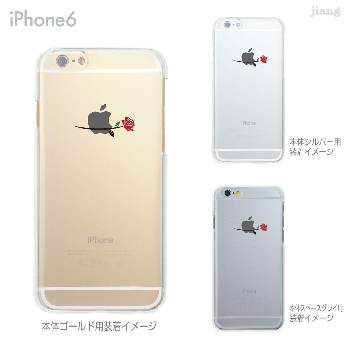iPhone7 iPhone6s iPhone6 Plus iphone SE iPhone5 iPhone5s iPhone5c ケース スマホケース ハードケース アイフォン Clear Arts カバー クリアケース かわいい イラスト バラ一輪 01-ip6-ca0171s
