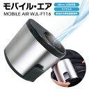 ベルトファン 扇風機 モバイルエアー 腰 ベルト ファン クリップ 服 熱中症対策 作業服 野外 ライブ USB充電 mobile-air