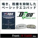 IDI / アイディーアイ D300 Basic eco フロント用