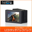  GoPro /  LCD [ ALCDB-301 ]  HERO3 / HD HERO2 / HD HERO   LCD    LCD Touch BacPac   
