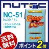 NUTEC / ニューテック NC-51 1L [ 粘度 0W-30 ] ■ エンジンオイル モーターオイル 潤滑油 ■ 一般車 競技車 4サイクル 対応 ■ 化学合成 エステル系 NC51 0W30