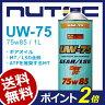 NUTEC / ニューテック UW-75 1L [ 粘度 75w-85 ] ■ ギアオイル ギヤオイル ミッションオイル ■ 一般車 競技車 MT LSD 対応 ■ 100%化学合成 エステル系 UW75 75w85