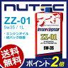 【送料無料】 ニューテック エンジンオイル NUTEC ZZ-01 1L [ 粘度 5W-35 ] ■ エンジンオイル モーターオイル 潤滑油 ■ 一般車 4サイクル 対応 ■ 化学合成 エステル系 ZZ01 5W35