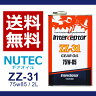 NUTEC / ニューテック ZZ-31 2L [ 粘度 75w-85 ] ■ ギアオイル ギヤオイル ミッションオイル ■ 一般車 競技車 MT LSD 対応 ■ 化学合成 エステル系 ZZ31 75w85