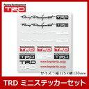 TRD / ティーアールディー TRD ミニステッカーセット 1シート ■ サイズ:H125mm×W120mm ■ カーステッカー ドレスアップ